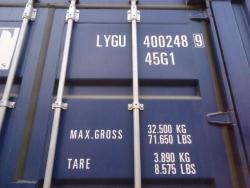 集装箱价格