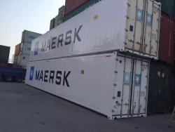 9成新冷藏集装箱