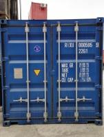20GP、6米全新集装箱