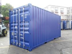 20尺全新超高集装箱