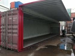 12米飞翼集装箱